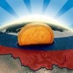 Inversiones en Rusia