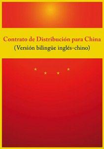 Contrato-de-Distribucion-para-China