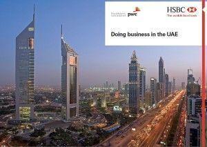 Emirates-Business-Guide-PWC-HSBC