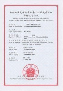 Contracts-in-China-3