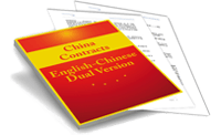 Joint Venture Contract for China (English)