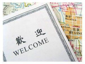 Cultura_de_negocios_en_China_2