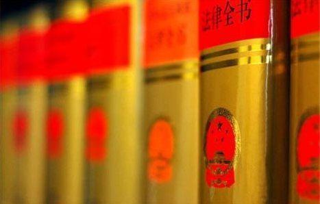 Cómo redactar un contrato de distribución en China