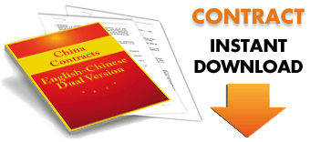 Employment Contract for China in English and Chinese